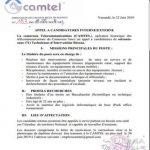 Recrutement de 71 techniciens réseaux chez CAMTEL : ATTENTION CETTE ANNONCE EST TRÈS PROBABLEMENT UNE ARNAQUE